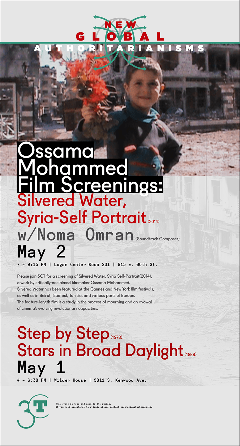 poster for Silvered Water, Syria Self-Portrait Film Screening