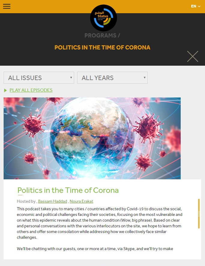 PODCAST: Politics in the Time of Corona