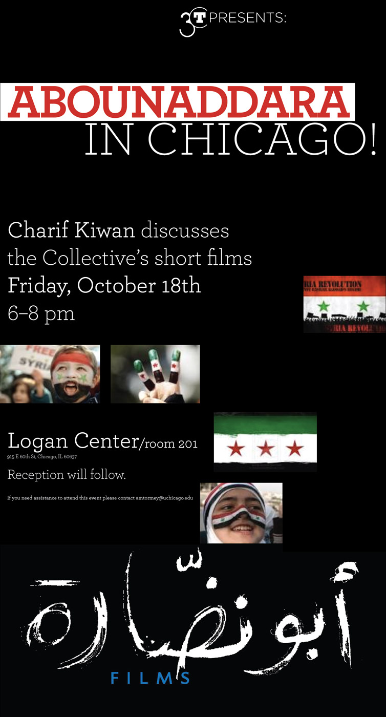2013 Kiwan event poster, Abounaddara in Chicago