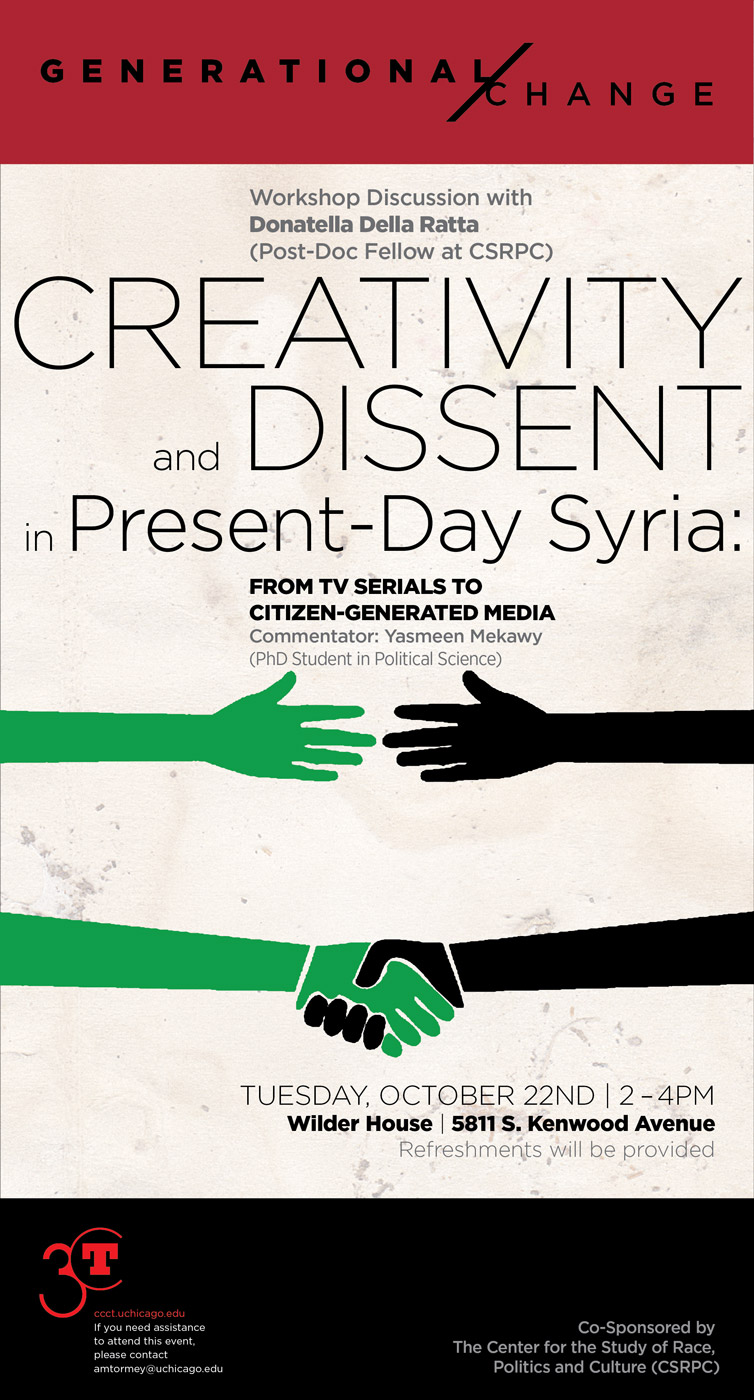 2013 Della Ratta event poster, Creativity and Dissent in Present-Day Syria