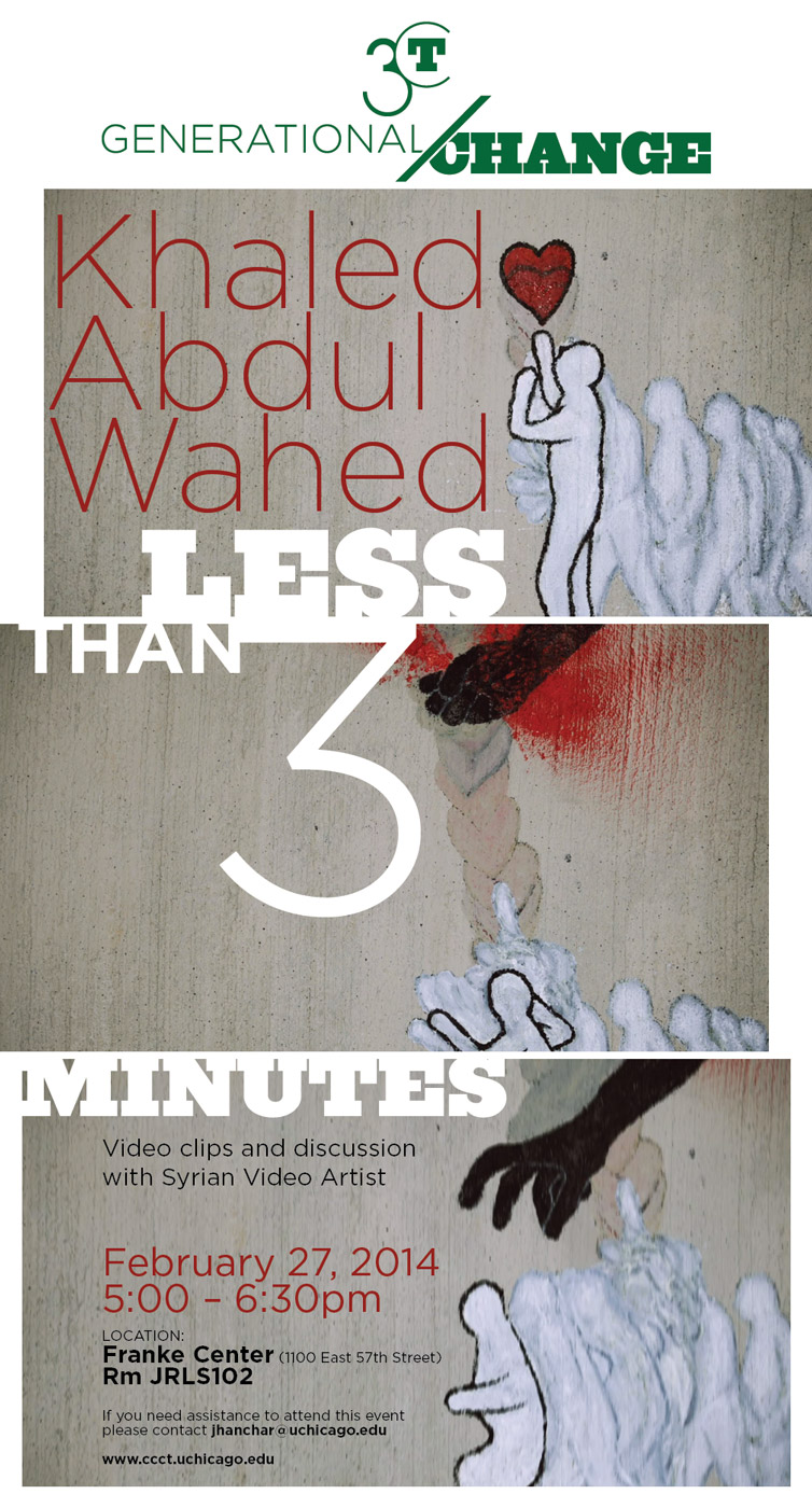 2014 Abdul Wahed event poster, Less than 3 Minutes