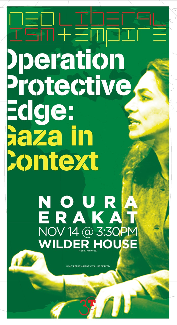 Poster for Noura Erakat event, Operation Protective Edge: Gaza in Context