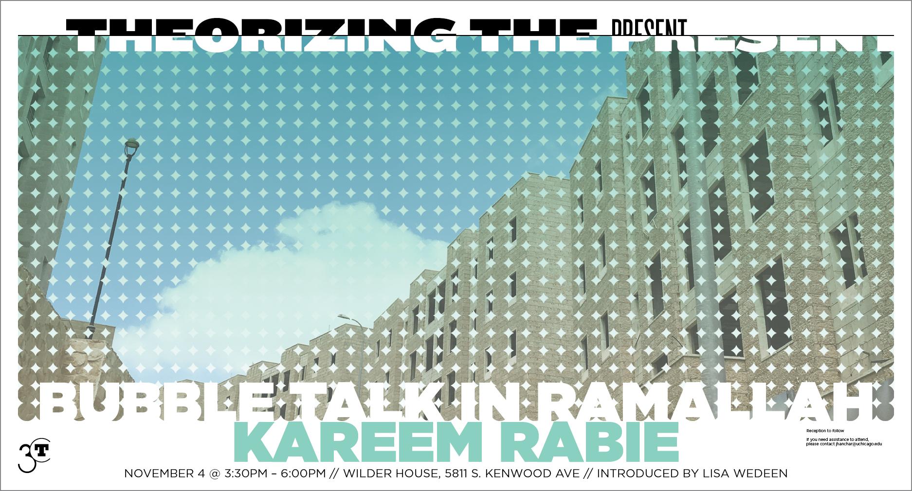 Kareem Rabie event poster for Bubble Talk in Ramallah