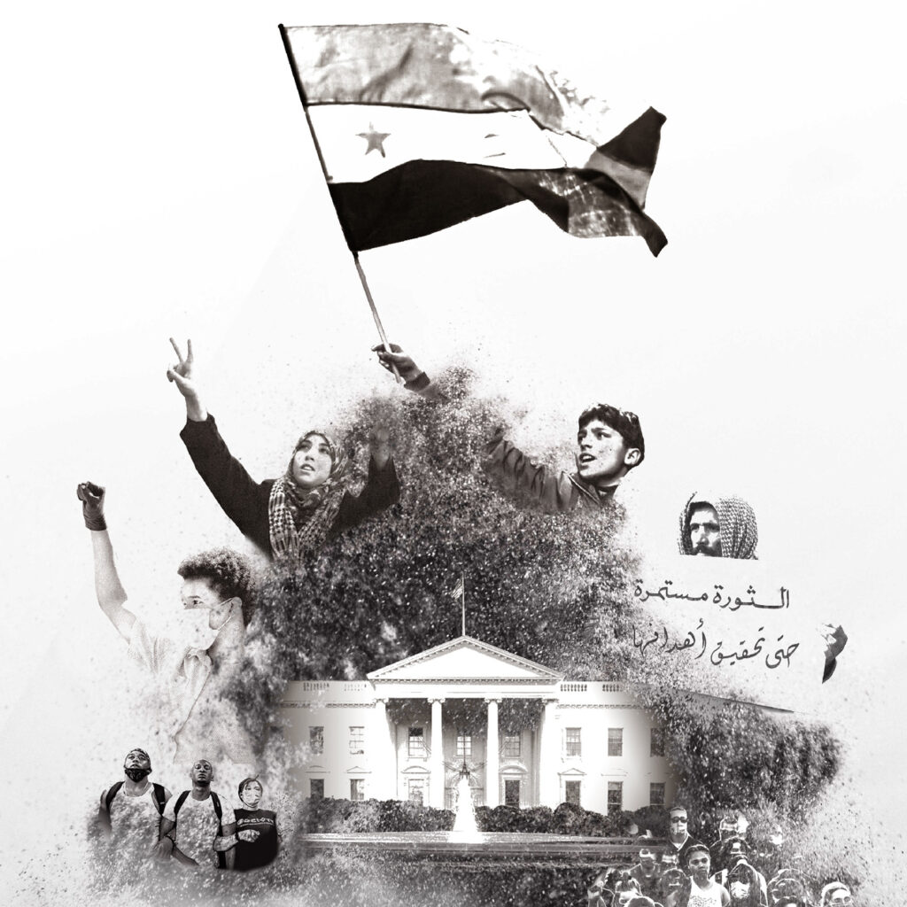 black and white illustration of the White House surrounded by people protesting and waving Syrian flag