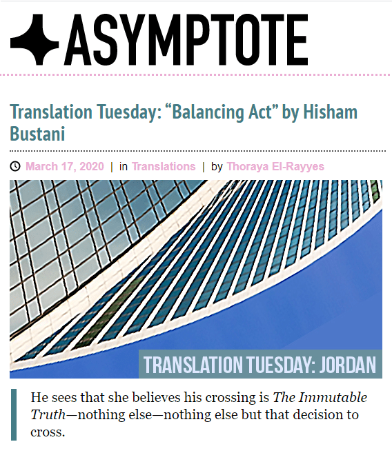 SHORT STORY: Hisham Bustani,