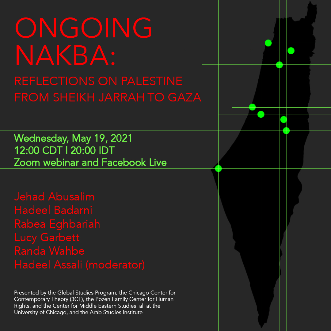 event flyer featuring map marking Palestinian cities