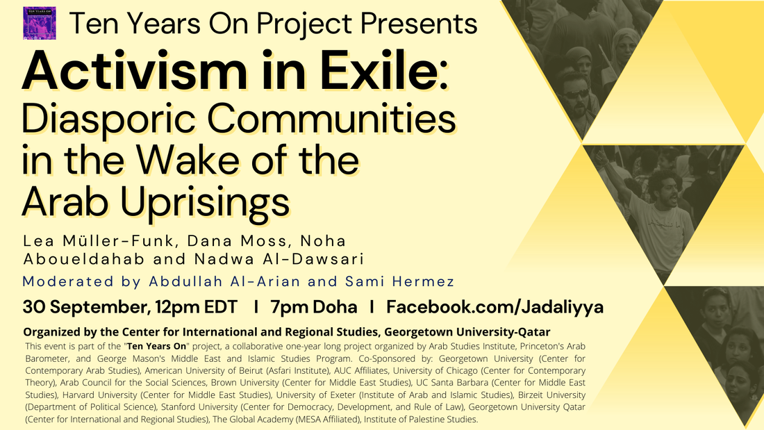 event graphic for Activism in Exile